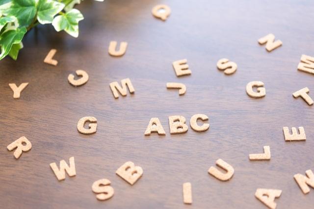 早期英語教育は必要?英語教育のある幼稚園を選ぶ際に気をつけたいこと