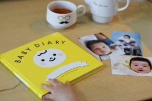 育児日記の種類