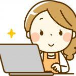 web系在宅ワーク アフィリエイトはどんな仕事?やってみた体験談