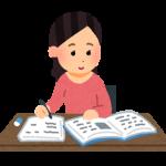 子育て中に人気の資格!簿記を取得する目的とは!?