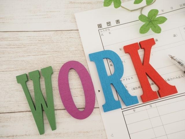 育児と仕事を両立するには?どんな会社に転職するのがベスト?