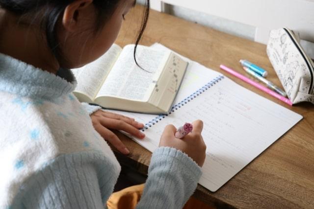 小学生 英語教育の3つの変化と塾選びのポイント