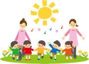育児休暇中の保育園