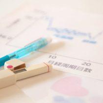 不妊治療費用の平均と助成金について知ろう!