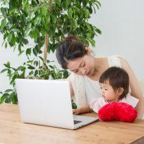 主婦に人気のある在宅ワーク 実際に働いてみてどうなのか?