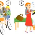 ママに最適な在宅での仕事は何か〜キャリアと子育て両方実現!〜